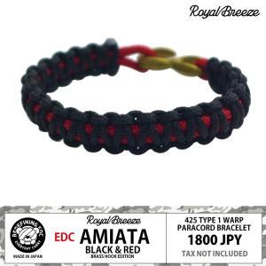ロイヤルブリーズ 薄型 パラコード ブレスレット EDC アミアーター ブラック アンド レッド ブラス フック エディション|royal-breeze
