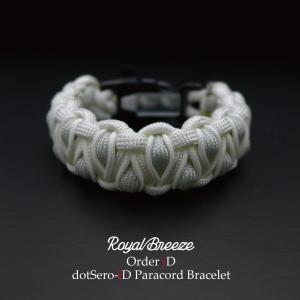 ロイヤルブリーズ | オーダーメイド パラコードブレスレット | EDC ドットセロ iD | 蓄光ステッチ | マルチツール | オリジナルブレスレット | Order iD|royal-breeze