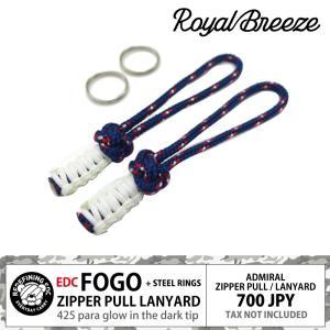 ロイヤルブリーズ EDC フォゴ アドミラル 2本セット 425 パラコード ジッパープル ランヤード 蓄光 スチールリング付き|royal-breeze