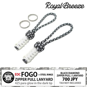ロイヤルブリーズ | EDC フォゴ ブラック ダイヤモンド  2本セット | 425 パラコード | ジッパープル | ランヤード | 蓄光 | スチールリング付き|royal-breeze