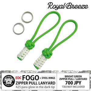 ロイヤルブリーズ | EDC フォゴ ブライトグリーン 2本セット | 425 パラコード | ジッパープル | ランヤード | 蓄光 | スチールリング付き|royal-breeze