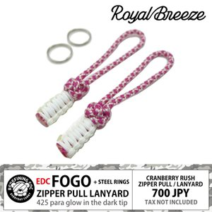 ロイヤルブリーズ | EDC フォゴ クランベリーラッシュ 2本セット | 425 パラコード | ジッパープル | ランヤード | 蓄光 | スチールリング付き|royal-breeze