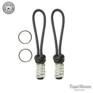 ロイヤルブリーズ | EDC フォゴ フォリッジ  2本セット | 灰色 | 425 パラコード | ジッパープル | ランヤード | 蓄光 | スチールリング付き|royal-breeze