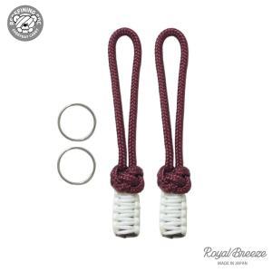 ロイヤルブリーズ EDC フォゴ ガーネット 2本セット ざくろ色 425 パラコード ジッパープル ランヤード 蓄光 スチールリング付き|royal-breeze