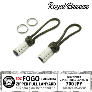 ロイヤルブリーズ | EDC フォゴ OD 2本セット | オリーブドラブ色 | 425 パラコード | ジッパープル | ランヤード | 蓄光 | スチールリング付き|royal-breeze