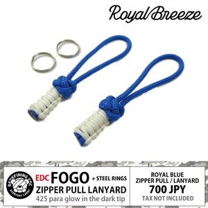 ロイヤルブリーズ | EDC フォゴ ロイヤルブルー 2本セット | 青色 | 425 パラコード | ジッパープル | ランヤード | 蓄光 | スチールリング付き|royal-breeze