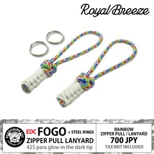 ロイヤルブリーズ | EDC フォゴ レインボー 2本セット | 虹色 | 425 パラコード | ジッパープル | ランヤード | 蓄光 | スチールリング付き|royal-breeze