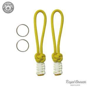 ロイヤルブリーズ | EDC フォゴ イエロー 2本セット | 黄色 | 425 パラコード | ジッパープル | ランヤード | 蓄光 | スチールリング付き|royal-breeze