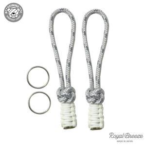 ロイヤルブリーズ EDC フォゴ リフレクティブ シルバー  2本セット 銀色 425 パラコード ジッパープル ランヤード 反射材 蓄光 スチールリング付き|royal-breeze