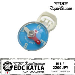ロイヤルブリーズ クリップ コンパス ブルー 26mm EDC カトラ IPX8 20気圧防水 蓄光文字 日本製 特許取得 限定クリップチェーン付き|royal-breeze