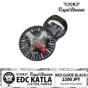 ロイヤルブリーズ クリップ コンパス レッドガイド ブラック 26mm EDC カトラ IPX8 蓄光文字 日本製 特許取得 限定クリップチェーン付き|royal-breeze