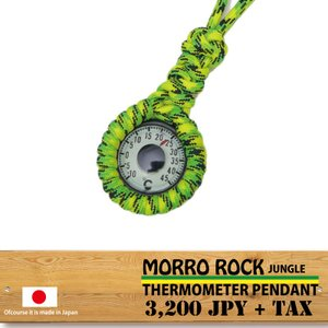 小型 温度計 IPX8 パラコード ペンダント | モッロ ロック ジャングル | 防災 アウトドア ダイビング|royal-breeze