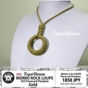 ロイヤルブリーズ | パラコード ペンダント ルーペ  4.5倍 30mm | モッロ ロック ルーペ  ゴールド | マルチツール | 虫めがね |日本製|royal-breeze