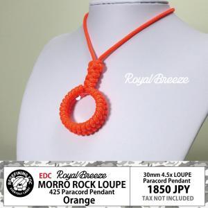 ロイヤルブリーズ | パラコード ペンダント ルーペ  4.5倍 30mm | モッロ ロック ルーペ  オレンジ | マルチツール | 虫めがね | 日本製|royal-breeze