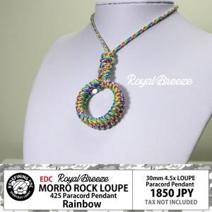 ロイヤルブリーズ | パラコード ペンダント ルーペ  4.5倍 30mm | モッロ ロック ルーペ  レインボー | マルチツール | 虫めがね | 日本製|royal-breeze
