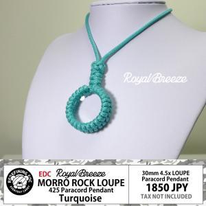 ロイヤルブリーズ | パラコード ペンダント ルーペ  4.5倍 30mm | モッロ ロック ルーペ ターコイス | マルチツール | 虫めがね | 日本製|royal-breeze