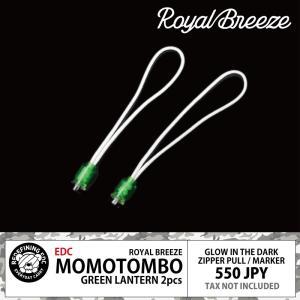ロイヤルブリーズ | 蓄光ジッパープル | モモトンボ  グリーンランタン | 緑提灯 デザイン | マルチツール | マーカー | 初回生産 限定 10セット|royal-breeze