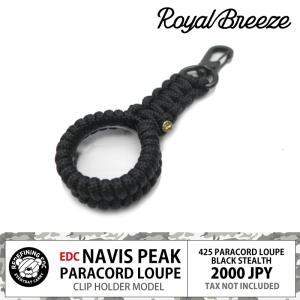 ロイヤルブリーズ | パラコード クリップ ルーペ | EDC ネイビスピーク ブラック | ステルス ラベル | 虫眼鏡 | 軽量 | 4.5倍 | 30mm レンズ | 日本製|royal-breeze