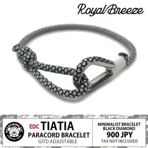 ロイヤルブリーズ|パラコード|ブレスレット|EDC チャチャ|ブラックダイヤモンド|黒白色|蓄光|フリーサイズ|サイズ調整できる|日本製|名刻印サービス|royal-breeze