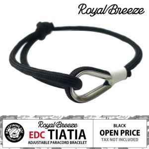ロイヤルブリーズ|パラコード|ブレスレット|EDC チャチャ|ブラック|黒色|蓄光|フリーサイズ|サイズ調整できる|日本製|名刻印サービス|royal-breeze