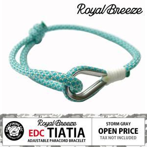 ロイヤルブリーズ|パラコード|ブレスレット|EDC チャチャ|エジプシャン ジェム|青緑柄色|蓄光|フリーサイズ|サイズ調整できる|日本製|名刻印サービス|royal-breeze
