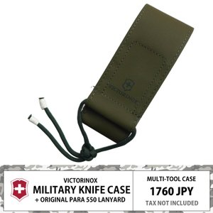 Victorinox Military Knife Case with Paracord Lanya...