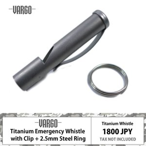 Vargo|バーゴ|クリップ式|チタン製 エマージェンシー ホイッスル|防災|アウトドア|スチール製...
