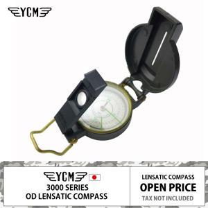 YCM レンザティック コンパス 3800MG | ミリタリーグリーン | 日本製 | 高性能 | 方位磁石 |ブレスレットになるランヤードおまけ|royal-breeze