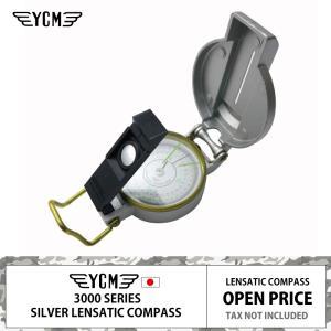 YCM レンザティック コンパス 3800S | シルバー | 日本製 | 高性能 | 方位磁石 | ブレスレットになるランヤードおまけ|royal-breeze
