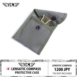 YCM レンザティック コンパス 専用 ケース | グリーン| 日本製 ||royal-breeze