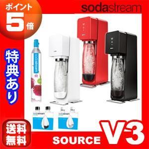 ソーダストリーム SodaStream ソース V3 バージョンUP スターターキット + 予備ガスシリンダー60L ヒューズボトル500ml 2本セット 正規品|royal-g