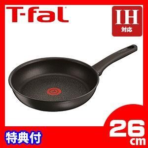ティファール T-fal IH ハードチタニウム フライパン 26cm◇IH対応 フライパン ●強靭...