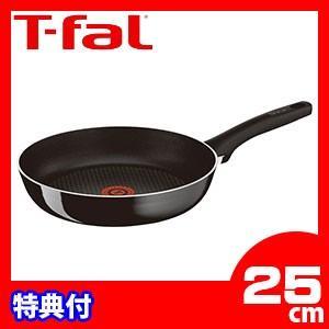 ティファール T-fal ハードチタニウム・プラス フライパン 20cm◇d51502 フライパン ...
