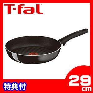 ティファール T-fal ハードチタニウム・プラス フライパン 29cm◇d51507 フライパン ...