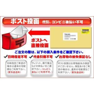 IH マット シリコン 3枚組 ポスト投函・送料無料|royal-g|03