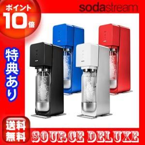 ソーダストリーム sodastream ソース デラックス スターターキット|royal-g