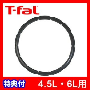 ティファール T-fal 圧力鍋用 パッキン クリプソ専用パッキング 4.5L 6L用 X30100...