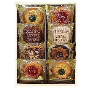 中山製菓 ロシアケーキ 8コ(6種類)入|royal-net