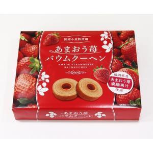 金城製菓 あまおう苺バウムクーヘン5個入 royal-net