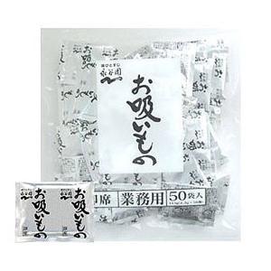 永谷園 業務用お吸い物 2.3g×50P royal-net