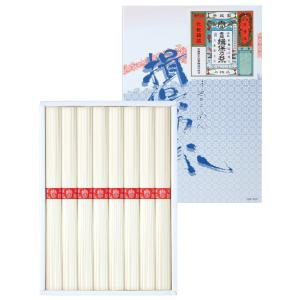 三盛物産 揖保乃糸IB−10(50gX8束)(包装済) royal-net