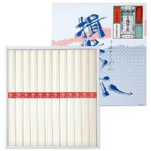 三盛物産 揖保乃糸 IB-15 (50g×12束) 素麺 そうめん※包装済 royal-net