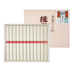 三盛物産 揖保乃糸 YC-20 (50g×12束) 木箱(素麺 そうめん)※包装済|royal-net