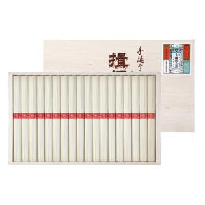 三盛物産 揖保乃糸 YC-30 (50g×18束) 木箱(素麺 そうめん)※包装済|royal-net
