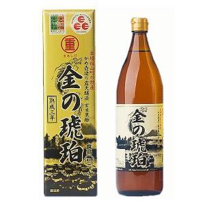 丸重 まるしげ 福山玄米黒酢 金の琥珀 900ml|royal-net