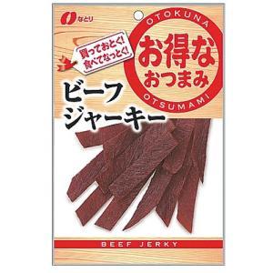 明治 アポロプチパック 15g×15袋 【1袋あたり54円】|royal-net