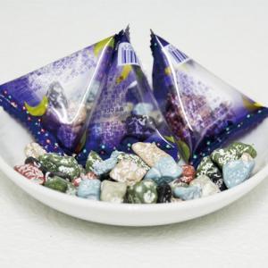 タクマ食品 月の小石チョコレート 300g(6g×50袋)|royal-net