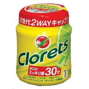 クロレッツXP グリーンライムミント ボトル 140g|royal-net