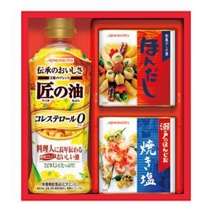 AGF味の素バラエティ調味料ギフトA-10C ※包装済 royal-net