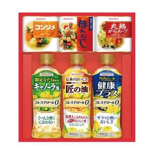 味の素バラエティ調味料ギフト A-20N ※包装済|royal-net
